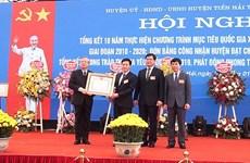 Thai Binh: le district de Tiên Hai atteint les normes de la Nouvelle Ruralité