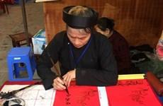 Rendez-vous des calligraphes au Temple de la Littérature