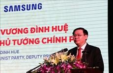 Le Vietnam s'intéresse au développement de l'industrie auxiliaire