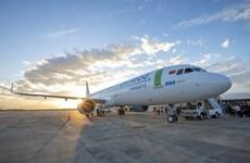 Bamboo Airways va augmenter ses vols Hanoi-Ho Chi Minh-Ville