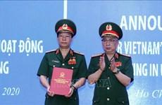 Création de l'hôpital de campagne du niveau 2 N°3 du Vietnam au Soudan du Sud.