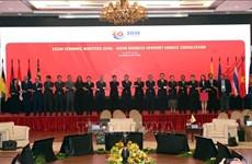 Promouvoir l'attraction des investissements de l'ASEAN via la facilitation des échanges