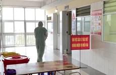 COVID -19:  le ministère de la Santé annonce cinq nouveaux cas d'infection