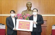 VNA soutient le fonds national de lutte contre le COVID-19