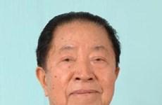 Décès de l'ancien Premier ministre du Laos Sisavad Keobounphanh