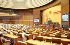 Les programmes d'élaboration des lois et d'ordonnances seront examinés le 22 mai