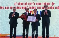 L'Ecole des technologies de l'information et des communications Vietnam-R. Corée voit le jour