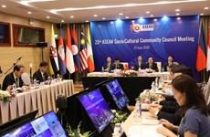 La 23e Conférence du Conseil de la Communauté socio-culturelle de l'ASEAN