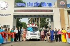 Des entreprises américaines présentent des fournitures médicales à Ho Chi Minh-Ville