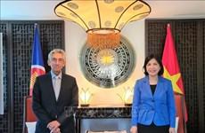 Le Vietnam renforce sa coopération avec le Centre Sud