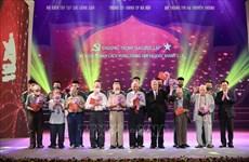 De riches activités en l'honneur du 75e anniversaire de la Révolution d'Août