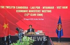ASEAN 2020 : réduction des écarts de développement avec les pays de l'ASEAN-6