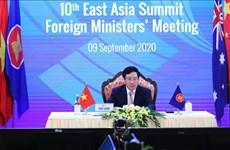 Sommet de l'Asie de l'Est: Conférence des ministres des Affaires étrangères