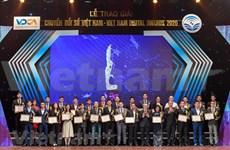 Vietnam Digital Awards 2020:  près de 60 entreprises honorées