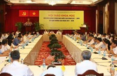 Le Vietnam ambitionne de figurer parmi les 50 pays ayant la gouvernance électronique