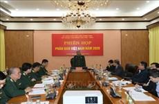 Session plénière du sous-comité du Vietnam sur le Centre tropical Vietnam-Russie