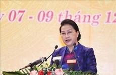La présidente de l'AN assiste à la réunion du Conseil populaire de la province de Phu Tho