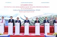 L'aéroport de Long Thanh contribuera à la puissance du Vietnam , selon le PM