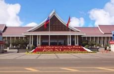 Message de félicitations au 11e Congrès national du Parti révolutionnaire du peuple lao
