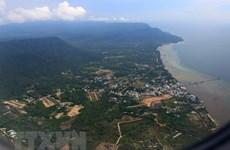 Un projet sud-coréen aide à améliorer la capacité du Vietnam d'évaluation et de gestion des terres