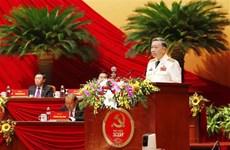 13e Congrès national du Parti: protéger activement la Patrie et la vie paisible pour le peuple