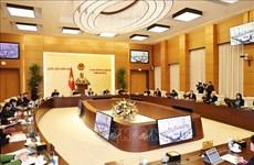 La 53e session du Comité permanent de l'AN aura lieu le 22 février