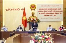 Le Vietnam déterminé à tenir les élections législatives à temps et avec succès