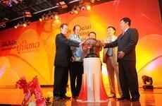 """Vietnam – Laos : les relations d'investissement portent des """"fruits sucrés"""""""