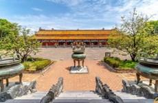 Thua Thiên-Huê approuve les documents de Cuu Dinh pour demander la reconnaissance de l'UNESCO