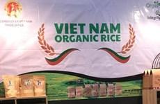 La Vietnam à l'exposition Go Green 2018 à Wellington