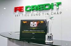 FE CREDIT remporte le prix « Most innovative consumer Finance Brand Asia 2018 »