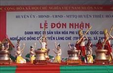 Thanh Hoa: le moulage de cuivre de Che reconnu patrimoine culturel immatériel national