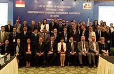 Indonésie - AELE: finaliser les négociations pour un accord de coopération économique intégrale