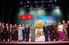 Diverses activités marquant l'anniversaire de la victoire de la défense de la frontière Sud-Ouest