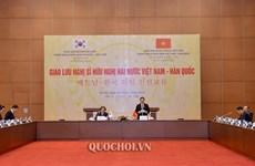 Echange entre des députés d'amitié vietnamiens et sud-coréens