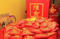 """La Fête de """"Distribution des vivres du génie Tran"""" 2019 à Ha Nam"""