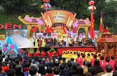 La fête printanière du temple Thuong 2019 à Lao Cai