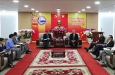 La BAD envisage la coopération avec Binh Duong dans les projets de l'environnement aquatique