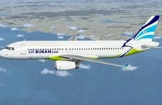 La compagnie aérienne sud-coréenne Air Busan augmente le nombre ses vols vers Da Nang