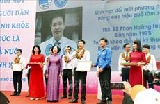 Le Vietnam répond à la Journée mondiale de la santé