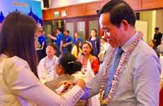 Rencontre des étudiants laotiens et cambodgiens à l'occasion de leur Nouvel An traditionnel