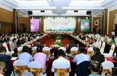 La Rencontre Nghe An - Japon promeut la coopération bilatérale