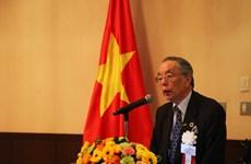 L'ambassade du Vietnam organise la conférence Asie-Afrique 20 à Tokyo