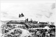Diên Biên Phu, 65 ans après
