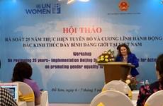 Le rôle et le statut des femmes vietnamiennes s'améliorent de plus en plus