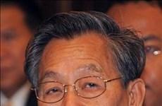 La Thaïlande ratifie des président et vice-présidents de la Chambre des représentants
