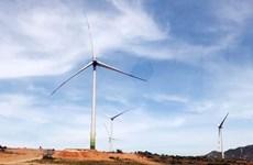 Colloque sur la mobilisation financière pour des projets d'énergie éolienne au Vietnam