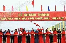 Ninh Thuan : Inauguration de la centrale électrique solaire Phuoc Huu-Dien luc 1