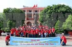Ouverture de la colonie de vacances d'été 2019 de Hô Chi Minh-Ville pour les jeunes Viêt kiêu