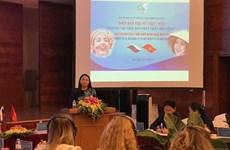 Forum des femmes Vietnam - Russie à Hanoi